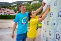 Участники 9 заезда успешно осваивают «Навыки будущего» в экосистеме «Дружная семья»