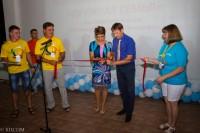 Открытие 11 заезда программы «Дружная семья».