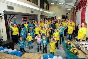Дружные семьи отметили День народного единства!