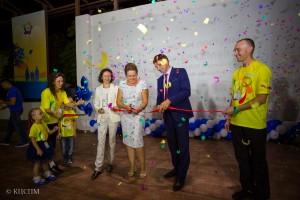 Церемония открытия программы