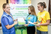 Семейный проект «Природа России: знаем, гордимся, бережем!»