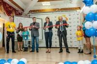 Дан старт финальному заезду корпоративной программы «Дружная семья» сезона 2017!