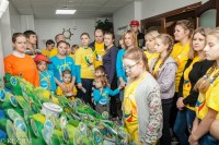 Проект «Природа России: знаем, гордимся, бережем!»