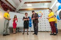 Церемония открытия корпоративной программы «Дружная семья»
