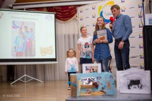 Семейный творческий конкурс«Театральные сезоны» Или«Театральный сезон» первого заезда открыт.
